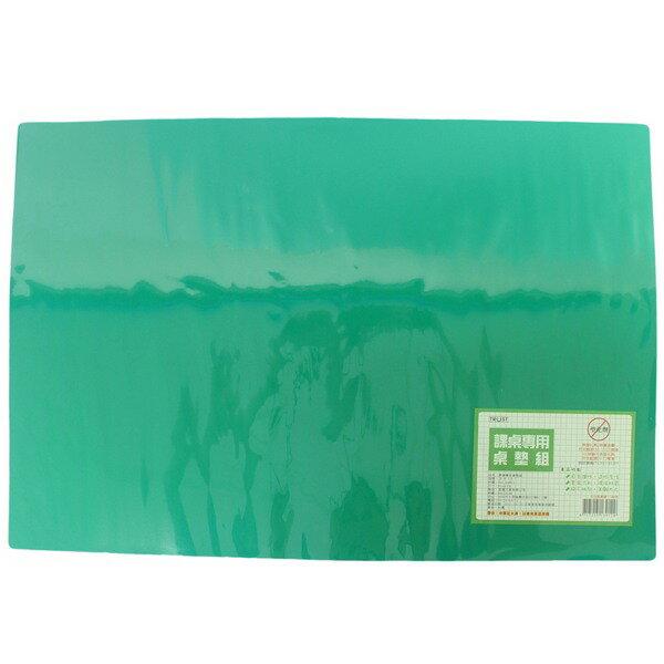 課桌 桌墊組  透明 綠泡 信億Q~013  一組入 ~ 定160 ~ 40cm x 60