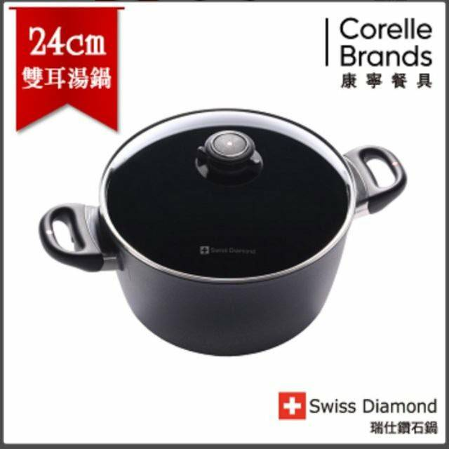 【精品特價】瑞士原裝 Swiss Diamond HD 瑞仕鑽石鍋24cm,特價7000元