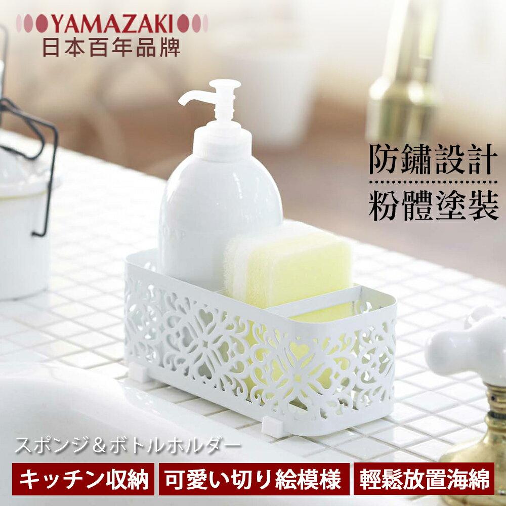 【YAMAZAKI】Kirie典雅雕花用品架-白/粉★收納盒/置物架/廚房收納/紙巾架