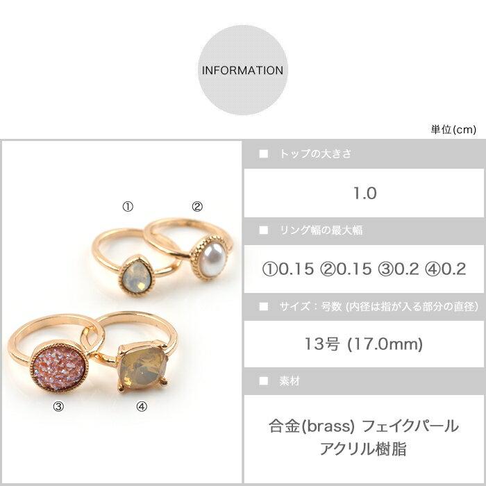 日本CREAM DOT  /  リング 指輪 アンティーク ヴィンテージ アクセサリー パール ビジュー 樹脂 テイストリング セット シンプル 金 ゴールド デイリー 結婚式 カジュアル 小物 ファッション雑貨 ギフト 大人 レディース 女性  /  qc0195  /  日本必買 日本樂天直送(1490) 8