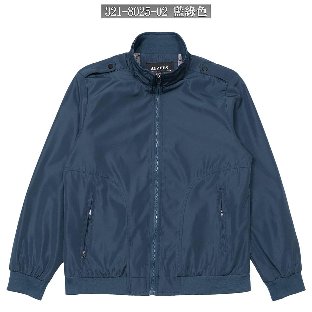 軍裝外套 修身夾克外套 立領素面外套 鈕扣肩章外套 格紋內裡薄外套 防風外套 潮流時尚休閒外套 風衣外套 黑色外套 Military Jacket Men's Jackets Windproof Jackets Button-up Epaulets (321-8025-01)咖啡色、(321-8025-02)藍綠色(321-8025-04)黑色  L XL 2L 3L 4L (胸圍109~124公分  43~49英吋) 男 [實體店面保障] sun-e 1