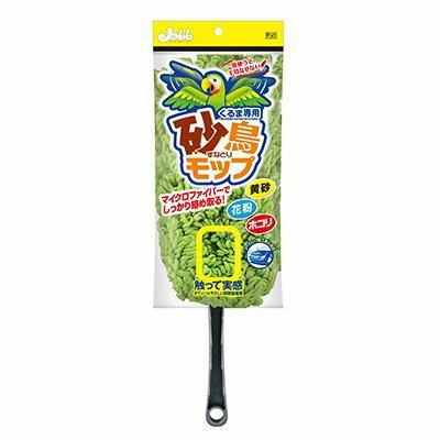 權世界@汽車用品 日本進口 Prostaff Jabb 砂鳥 輕巧便利 超細纖維 除塵靜電撢子 P141