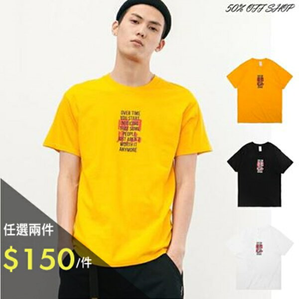 50 OFF SHOP:50%OFFSHOP開門見山中文印花簡約字母男短TEE【01AF036504C】