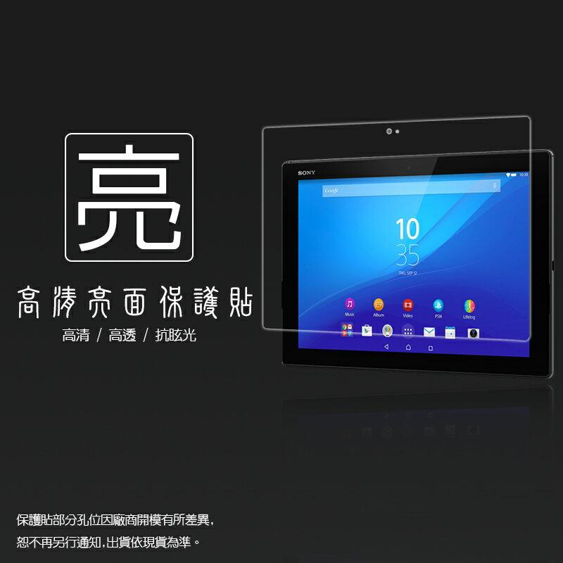 亮面螢幕保護貼 Sony Xperia Z4 Tablet 平板保護貼