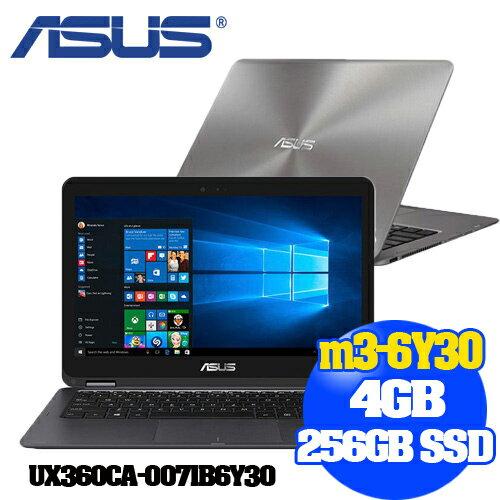 ASUS 華碩 ZENBOOK UX360CA-0071B6Y30 13.3吋FHD/m3-6Y30/4G/ 256G SSD/Win10/2年保 旋轉輕薄筆電 灰 贈7-11 200元禮卷