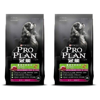 冠能 Pro Plan 成犬 羊肉+米 膚質調理配方 1.5KG/1.5公斤