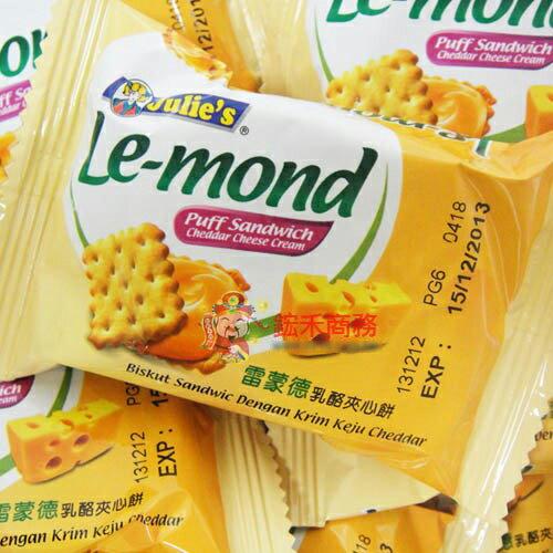 【0216零食會社】茱蒂絲 雷蒙德夾心餅 (巧克力/乳酪/檸檬)