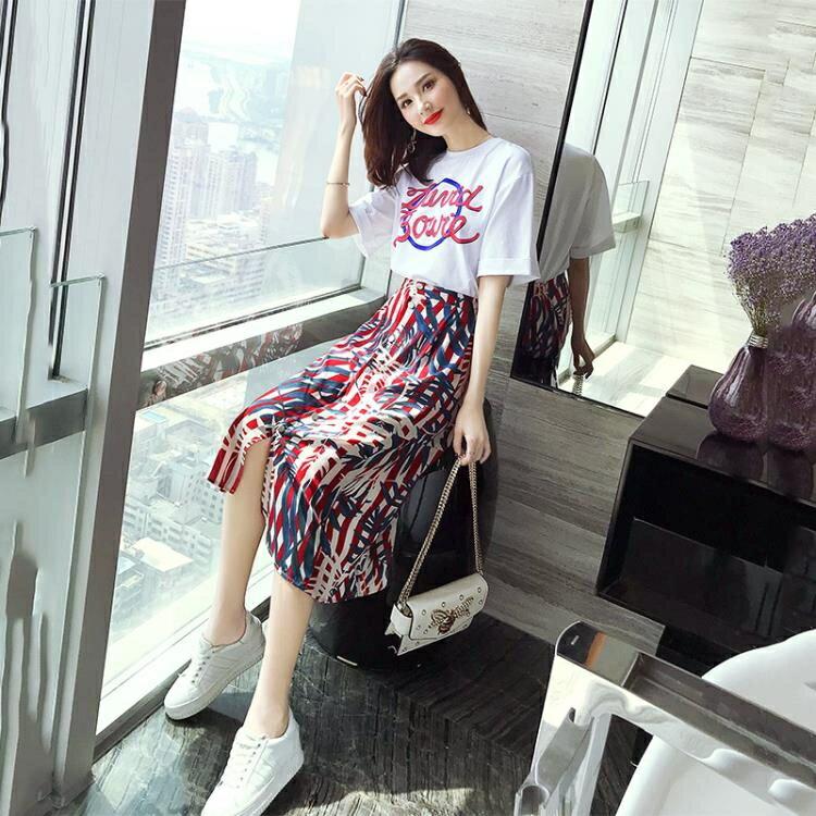 風尚佳品-洋裝 馬爾代夫海邊度假女夏沙灘裙超仙顯瘦泰國三亞兩件套裝裙海灘裙子 伊衫風尚