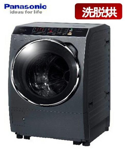 PANASONIC 國際牌13公斤洗脫烘滾筒式溫水洗衣機 NA-V130BDH **免運費+基本安裝+舊機回收**