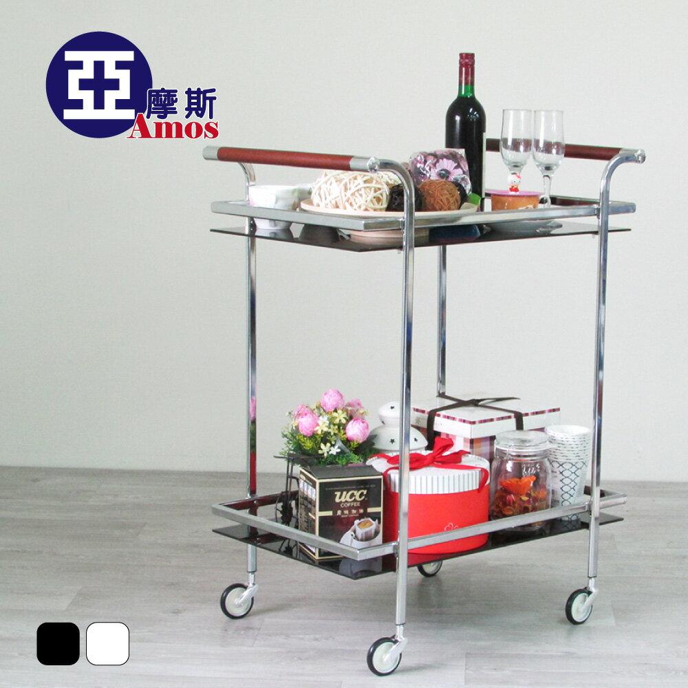 (回饋特賣) 餐盤車 手推車【TAI001】北歐雙層時尚高質感玻璃面餐具車 餐車 台灣製造 免運費 Amos