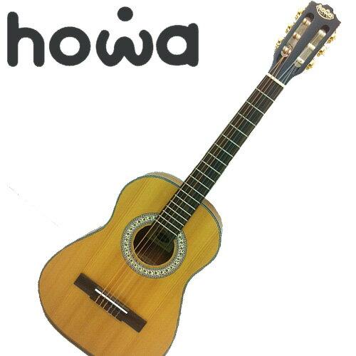 howa 豪華樂器 GL~34C  34吋古典旅行吉他   把