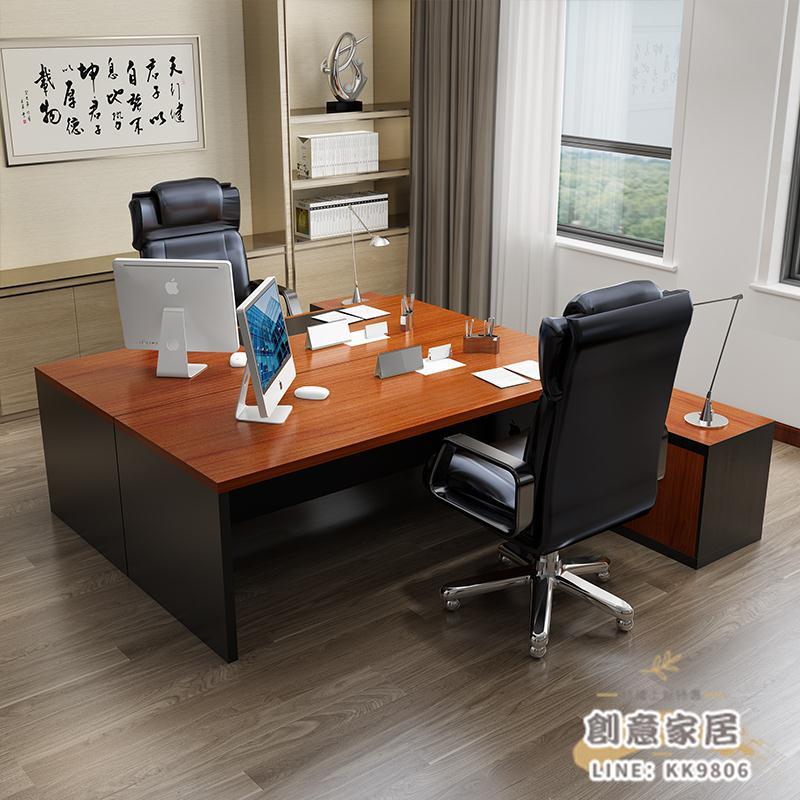 老闆桌  辦公桌椅組合老板桌子商用簡約現代大班臺經理單人桌總裁辦公室桌CYJJ483
