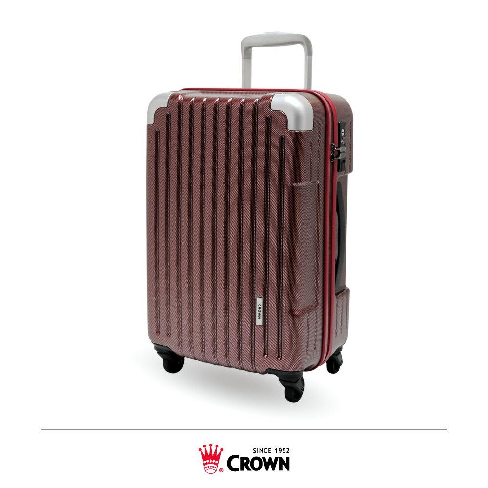 【加賀皮件】CROWN 皇冠 質感 霧面 防刮 拉鍊 19吋 行李箱 旅行箱 登機箱 C-FD195
