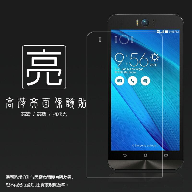 亮面螢幕保護貼 ASUS ZenFone Selfie ZD551KL Z00UD 5.5吋 (神拍機) 保護貼
