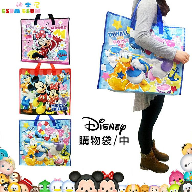 DISNEY 迪士尼 米奇米妮唐老鴨黛西高飛 收納袋 購物袋 環保袋 袋子 中(任一款隨機出貨) 019677