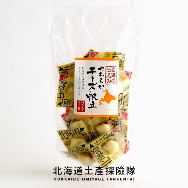 「日本直送美食」[北海道海產] 乳酪干貝 ~ 北海道土產探險隊~ 3
