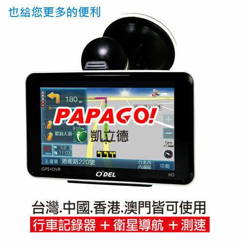 【ODEL】TP-888行車紀錄器+測速+導航+GPS軌跡紀錄(單機)