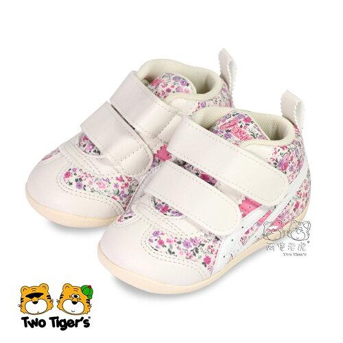 亞瑟士 粉色碎花高筒小童鞋