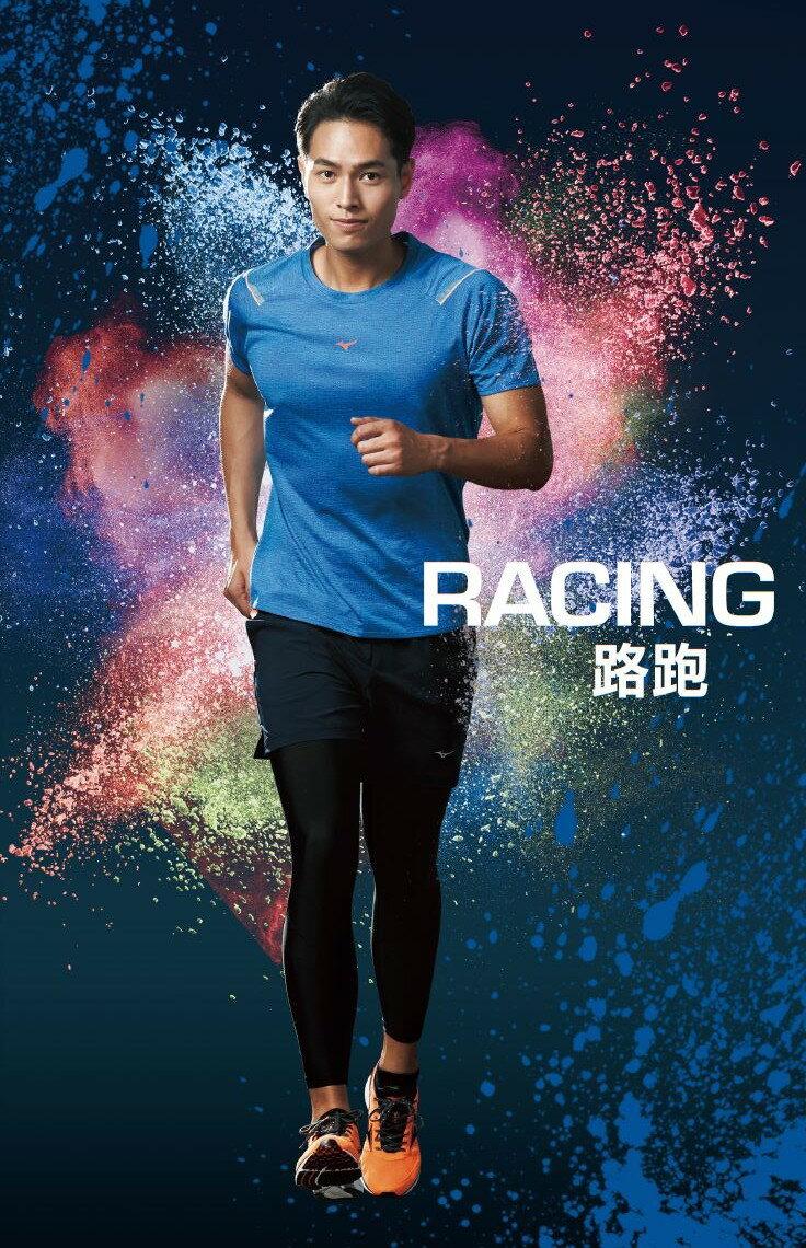 【登瑞體育】MIZUNO 2017上半年度目錄商品訂購 -路跑類型