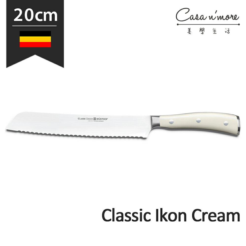 Wusthof 三叉牌 Classic Ikon Creme 麵包刀 料理刀 20cm - 限時優惠好康折扣
