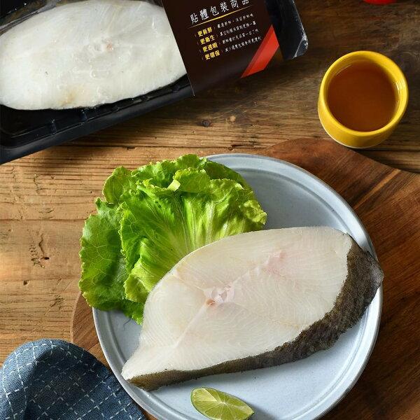 買一送一!!【海鮮主義】格陵蘭大比目魚切片(鱈魚)(200g±5%/盒)-貼 ...