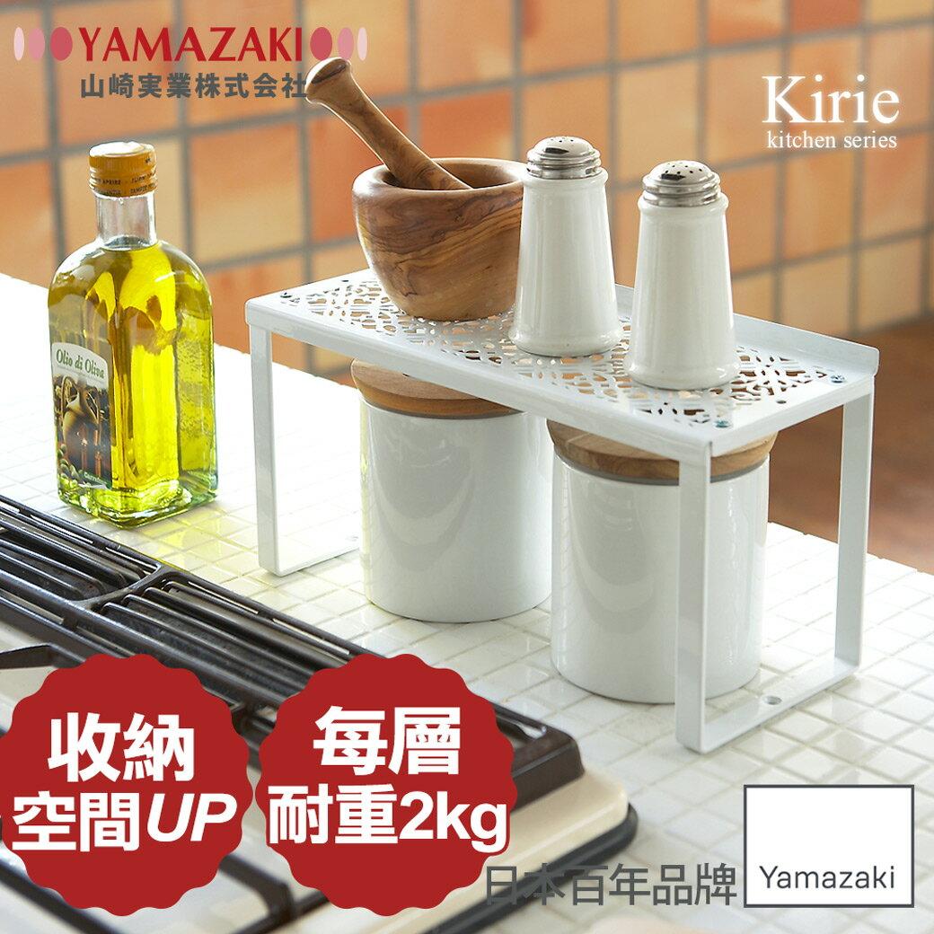 日本【YAMAZAKI】Kirie典雅雕花調理置物架-白 / 粉★收納架 / 居家收納★ 0