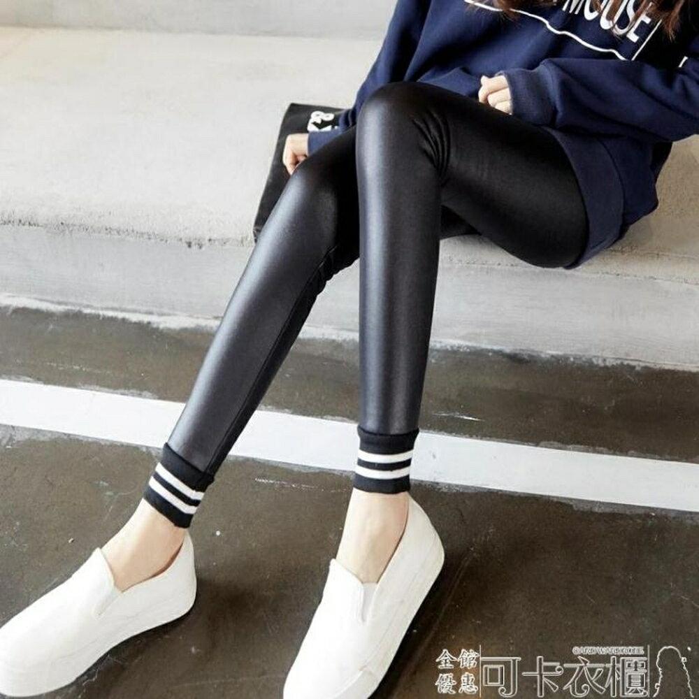 仿皮打底褲女外穿加厚亞光皮褲女新款高腰秋冬加絨黑色小腳褲 618購物節 4