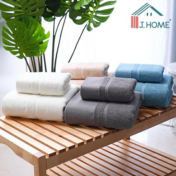 歐美風 - 純棉大浴巾 J HOME+ 就是家 4