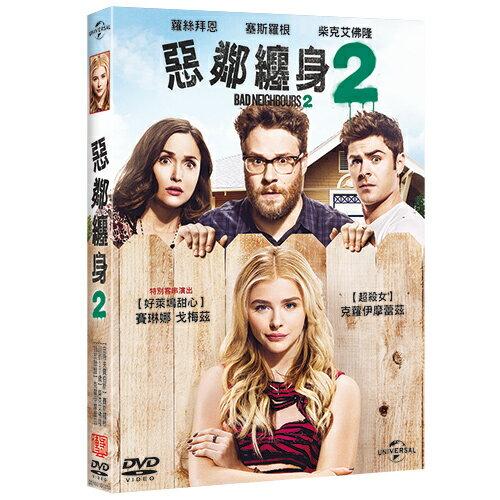 惡鄰纏身2:姐妹會的崛起 Neighbors 2: Sorority Rising (DVD)