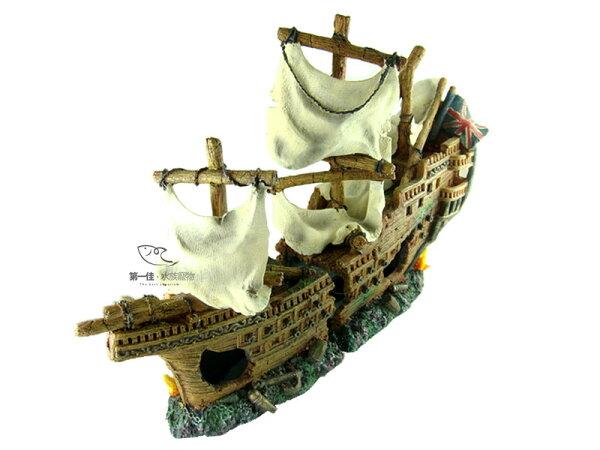 [第一佳水族寵物]台灣伊士達ISTA造景飾品[帆船-中]免運