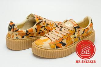 ☆Mr.Sneaker☆ Puma Creeper Camo 蕾哈娜 Rihanna 迷彩 厚底 限量 橘 女鞋