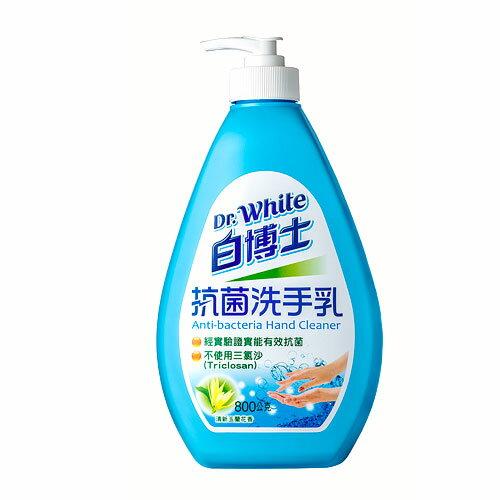 白博士抗菌洗手乳800g【愛買】