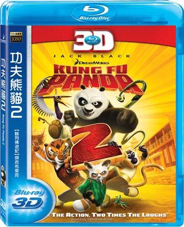 功夫熊貓 2 3D版 BD