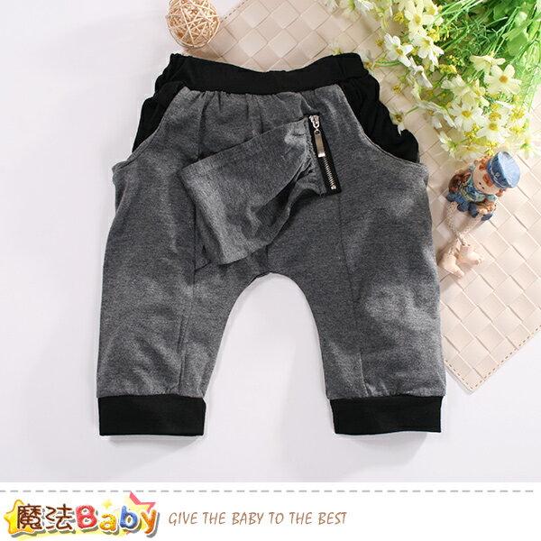 男童短褲 哈倫短褲 魔法Baby~k50833
