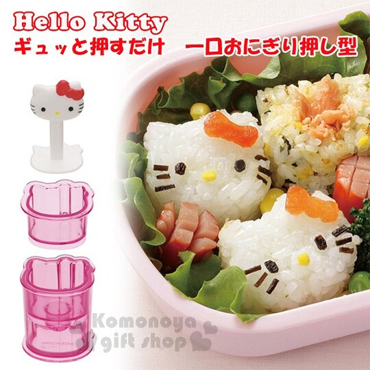 〔小禮堂〕Hello Kitty 一口壽司壓模《迷你.大臉》超可愛一口小壽司