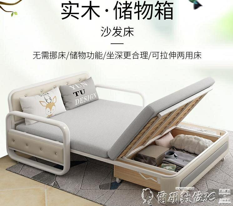 【快速出貨】折疊沙發 沙發床小戶型兩用多功能儲物客廳單雙人1.5米布藝折疊沙發床兩用 七色堇 新年春節送禮