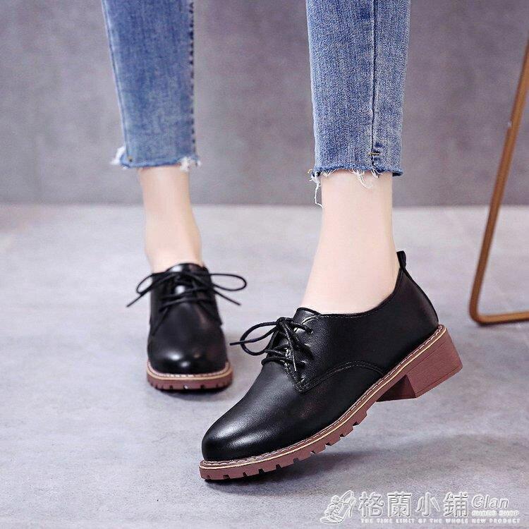 牛津鞋 平底繫帶ins小皮鞋女英倫風復古學院黑色布洛克單鞋女工作鞋 萬聖節鉅惠