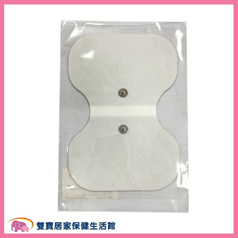 APEX雅博 無線低周波治療器貼片 無線電療器貼片 低週波電療器貼片