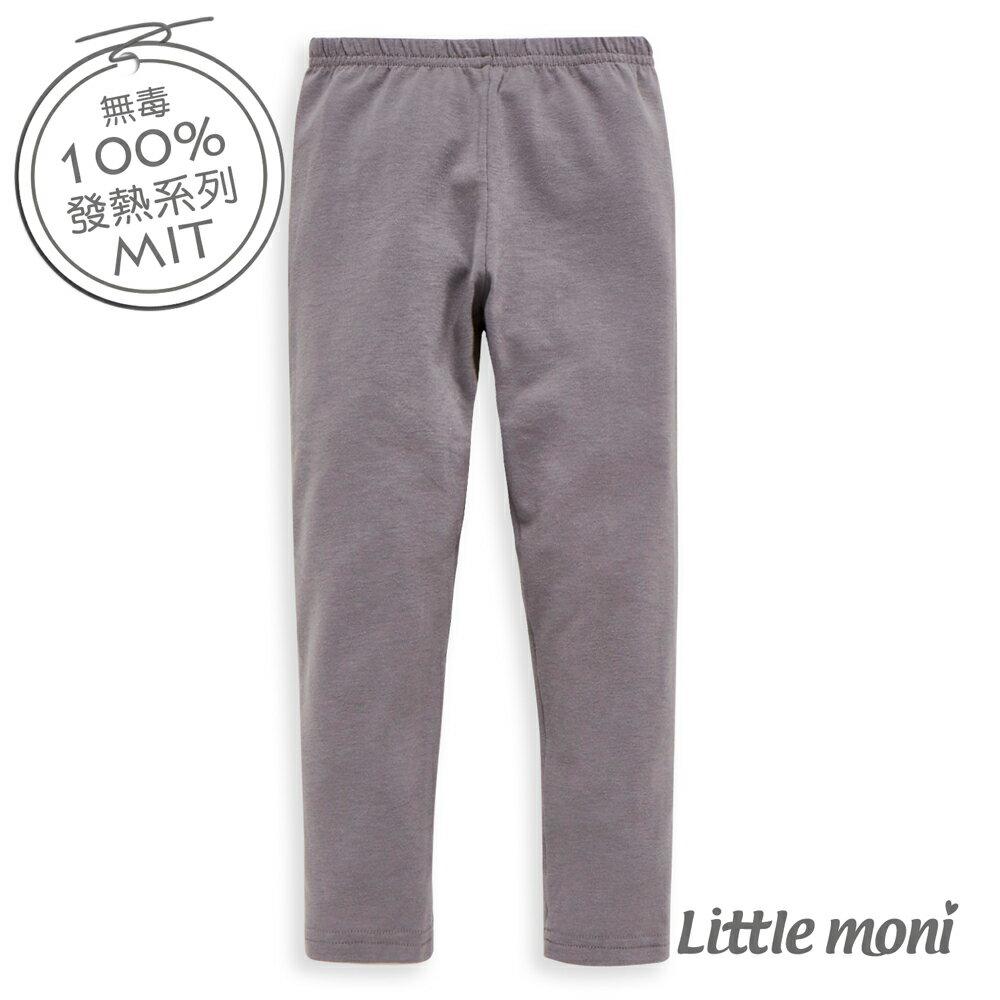 Little moni 發熱紗系列Mo2Heat合身褲-灰色(好窩生活節) - 限時優惠好康折扣