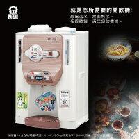 【晶工牌】JD-5460溫熱全自動開飲機(飲水機) 10.2L