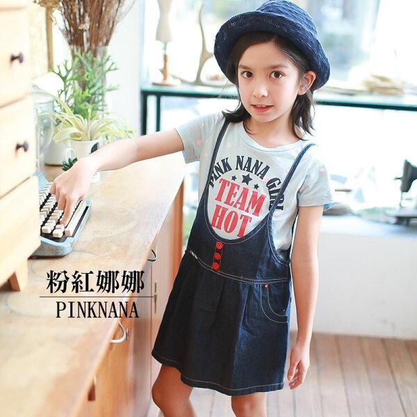 PINKNANA童裝 中大童兩件式純棉T恤+吊帶裙 牛仔套裝 31163
