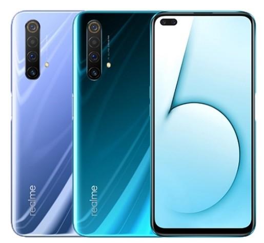 Realme X50 6G/128G 6.57吋 雙卡八核S765G智慧手機 好買網