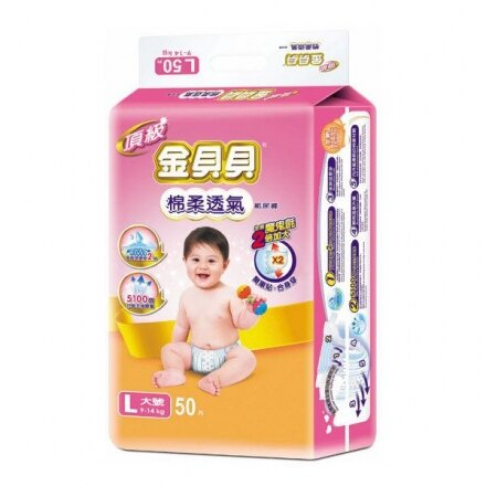 頂級金貝貝 柔棉透氣 (魔術氈) 紙尿褲 尿布 L46+4 片/包