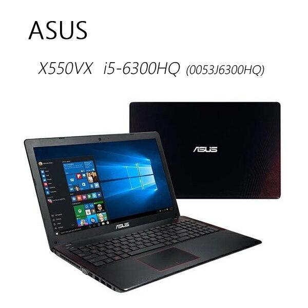 ASUS X550VX i5-6300HQ 0053J6300HQ FHD 筆記型電腦