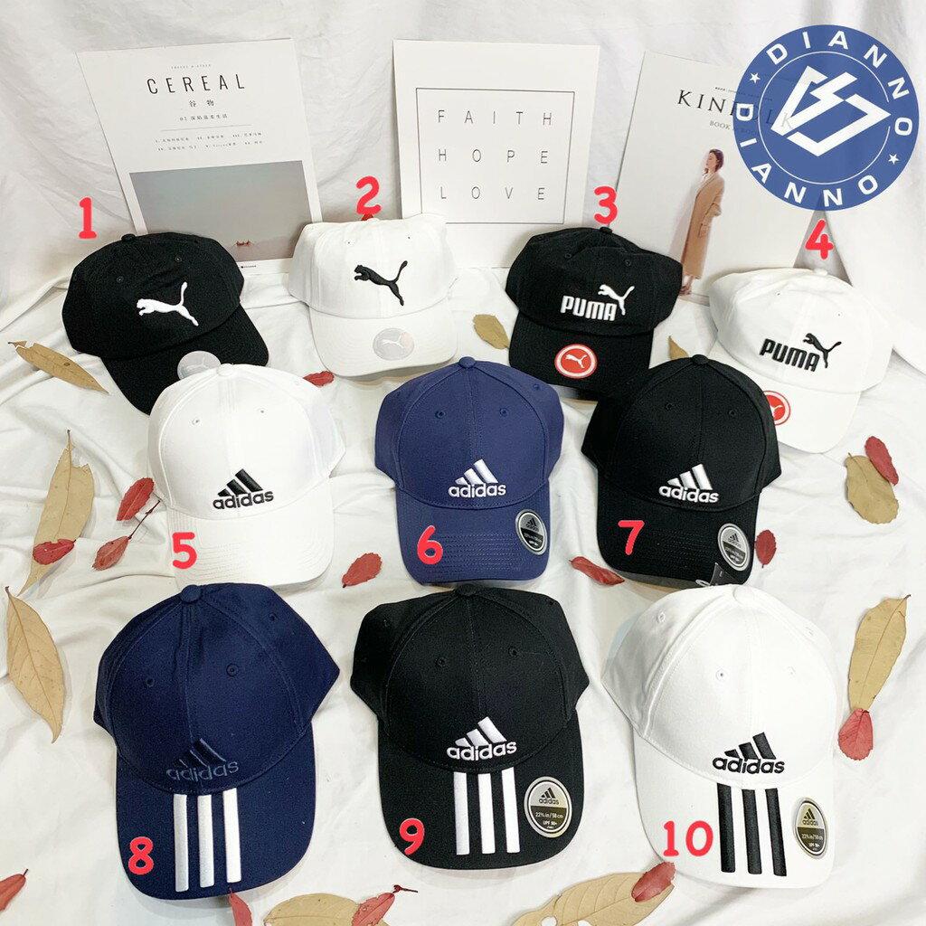 帝安諾-實體店面 Adidas 愛迪達LOGO 老帽 彎帽 棒球帽 PUMA 帽子 三線帽 線條白S98150