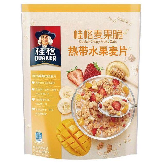 楊紫代言 桂格 即食水果麥片 熱帶水果 穀物麥脆果  營養早餐 即食麥片 桂格麥片 穀物 酸奶 安幕希 代餐 桂格 零食