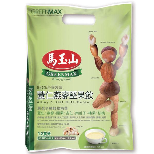 馬玉山 薏仁燕麥堅果飲 30g (12入)/袋【康鄰超市】