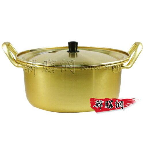 【韓購網】韓國泡麵鍋含蓋(22cm,金色)★煮泡麵、泡菜豆腐鍋、火鍋最方便