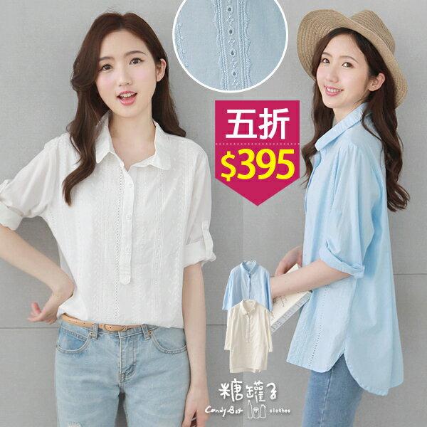 ★五折價$395★糖罐子刺繡造型釦棉麻上衣→預購【E49575】