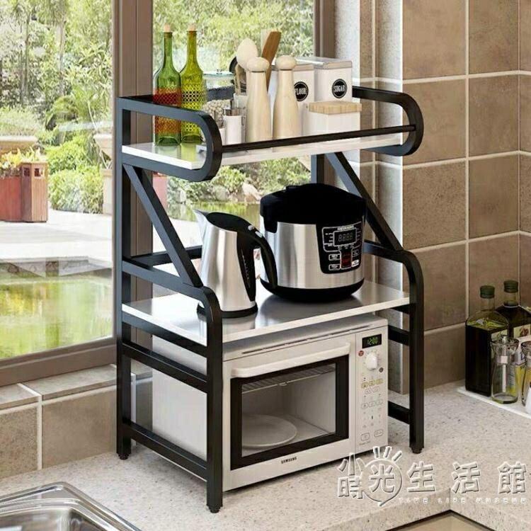 廚房置物架臺面2層烤箱電飯煲架子微波爐家用桌面雙層儲物收納架
